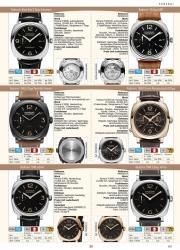 Uhren Exclusiv 2015