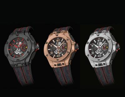 HUBLOT Big Bang Ferrari Limited Edition
