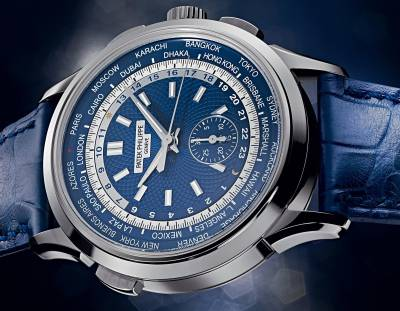 PATEK PHILIPPE - Chronograph World Time