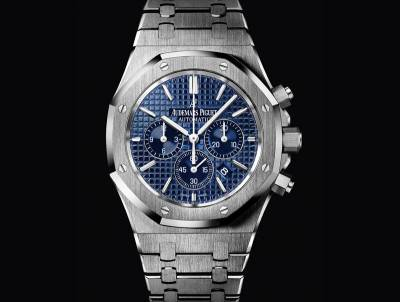 AUDEMARS PIGUET - Royal Oak Chronograph 41mm
